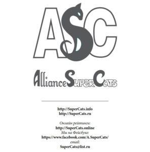 ASC coordinate